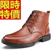 馬丁靴-鉚釘真皮繫帶圓頭中筒男靴子2色64h32[巴黎精品]