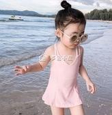 女童泳衣 兒童泳衣女童女寶寶小童韓國游泳衣度假速干吊帶公主裙式連體 多色小屋