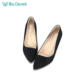 Bo Derek 氣質OL嚴選尖頭高跟鞋-黑色