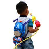 花間公主玩具水槍-兒童背包水槍玩具抽拉式大容量男孩寶寶漂流沙灘搶小孩呲水戲水槍