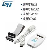 STM8 STM32 用調試器 編程器