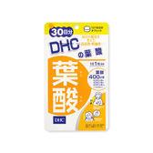 DHC 葉酸(30日份)【小三美日】