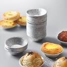 蛋撻皮模具做撻的錫紙杯圓形一次性缽仔糕烘焙烤箱家用錫紙托 【618特惠】