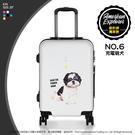 【週末狂殺】美國探險家 American Explorer 行李箱 特價 20吋 63G 狗狗 卡通 登機箱