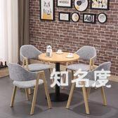 休閒桌椅 簡約洽談接待桌椅組合奶茶店咖啡廳會客休閒談判北歐小圓桌餐椅子T 7色