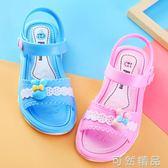 女童涼鞋夏季新款韓版鞋子中大童防滑軟底沙灘鞋男童涼鞋 可然精品