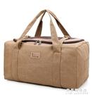 超大容量行李袋手提旅行包男加厚帆布搬家包旅游袋女待產包行李包 果果輕時尚NMS