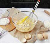家用大號鋼化玻璃和面盆打蛋盆 蛋糕烘焙西點碗沙拉碗料理碗「寶貝小鎮」
