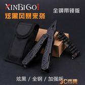 野營折疊多功能刀鉗子 野外求生戰術組合工具鉗 中國軍工軍迷裝備 全館免運
