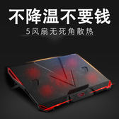 散熱器 筆記本散熱器聯想拯救者y7000p戴爾G3 G7惠普光影暗影精靈4代游戲本電腦散熱板墊