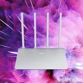 安全路由器V2家用千兆1200M無線wifi高速光纖5G雙頻大功率穿牆王路由器 青木鋪子