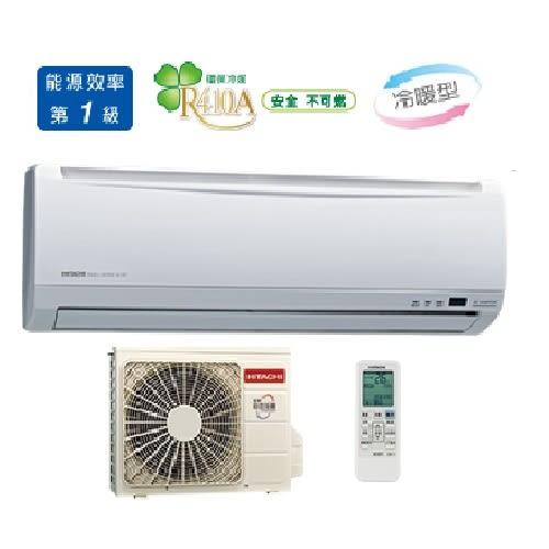 HITACHI 日立 RAS/RAC-36YK 壁掛型1對1分離式冷暖變頻冷氣【零利率】