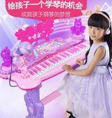 兒童電子琴女孩鋼琴初學者入門1-3-6歲寶寶多功能可彈奏音樂玩具igo     琉璃美衣