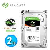 Seagate【FireCuda】火梭魚 2TB 3.5吋混合硬碟(ST2000DX002)