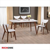【RICHOME】哥本哈根現代5呎大餐桌椅組-一桌六椅