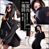 克妹Ke-Mei【AT47664】暗黑BF風 可愛立體貓耳性感露肩拉鍊包臀洋裝