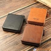 皮夾男士錢包短款時尚拉鏈多功能駕駛證卡包復古錢夾【公主日記】