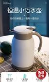 保溫壺家用小小型熱水瓶不銹鋼保溫水壺大容量瓶暖水壺便攜  【全館免運】
