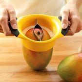 不銹鋼切芒果器 水果分割器芒果刀切果器去核工具 廚房用品開學季,88折下殺