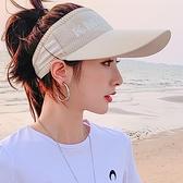 太陽帽女2021新款帽子夏遮臉防紫外線春秋2020網紅空頂防曬遮陽帽9 幸福第一站