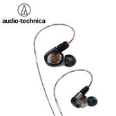 【敦煌樂器】Audio-Technica ATH-E70 三單體平衡電樞耳塞式耳機