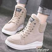 新款雪地靴女 加絨加厚棉鞋女短靴子學生保暖防滑女鞋馬丁靴·蒂小屋