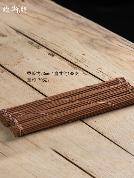 拉卜楞加持藏香供佛臥香駿馬牌古藏財神香平安香密宗