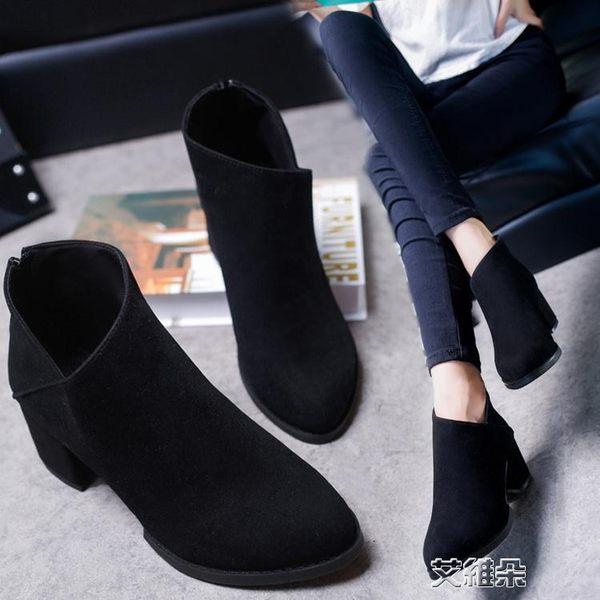 短靴英倫風圓頭粗跟中跟加絨防水台磨砂短靴高跟女鞋子  艾維朵