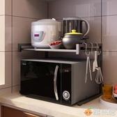 置物架 廚房置物架伸縮可調節微波爐架子電飯煲烤箱收納儲物2層落地家用 雅楓居