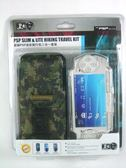 PSP 黑角 迷彩旅行包