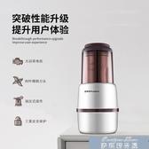 磨豆機 磨粉機幹磨打粉機粉碎機家用小型研磨器咖啡豆研磨機 - YYJ 雙十二免運