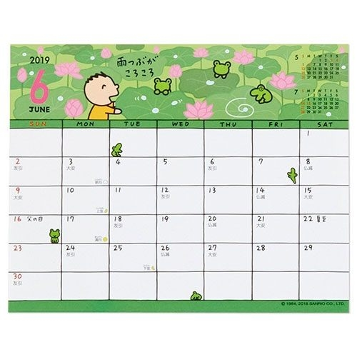 【震撼精品百貨】2019年曆~ Sanrio 大寶 2019 桌上型月曆#30804