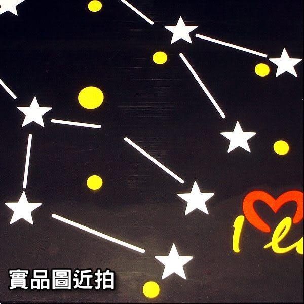 [00255691-2] 反光星座貼紙-雙子座 (銀色)