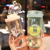 搖搖杯清新簡約韓版運動搖搖杯攪拌球可愛便攜塑料杯代餐奶昔杯潮流水杯 衣間迷你屋