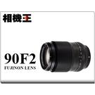 Fujifilm XF 90mm F2 R LM WR 平行輸入