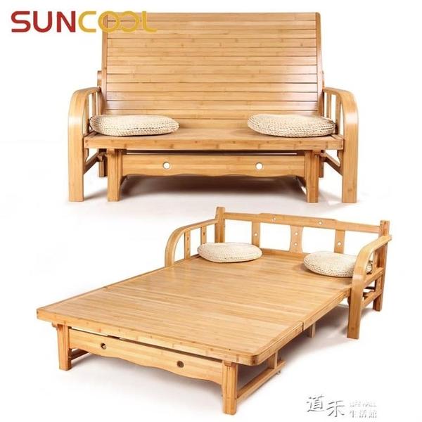 陽光谷竹床兩用沙發床可折疊沙發床涼床午休床簡易雙人床.  【全館免運】