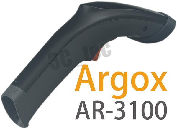 立象 Argox AR-3100 有線一維USB紅光掃描器 Barcode 條碼 掃瞄器 條碼槍 掃描槍