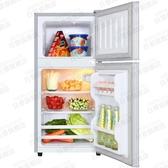 118升雙門小型電冰箱冷藏冷凍宿舍租房二人世界家用節能靜音 220V 亞斯藍