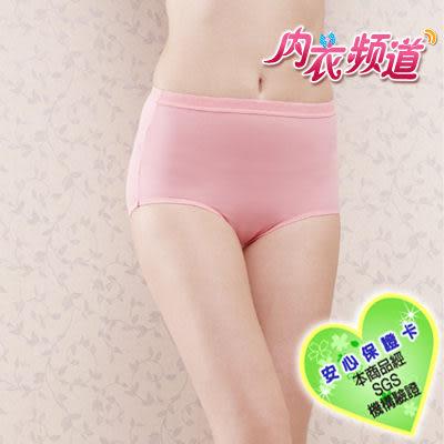 [內衣頻道]♥217- 台灣製 棉質舒適好穿 馬卡龍色系 中腰 內褲-ML/XL/Q