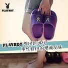 (e鞋院)PLAY BOY經典厚底輕量防...