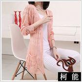 洋裝【3736】韓版淑女氣質收腰甜美小禮服連身裙鏤空針線時尚優雅顯瘦性感洋裝
