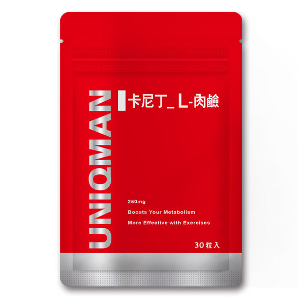 UNIQMAN-卡尼丁 L-肉鹼二代(30顆入)鋁袋裝