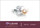 ☆元大鑽石銀樓☆【頂級訂製珠寶】『堅定不移』淡水珍珠戒指*生日禮物、母親節禮物*