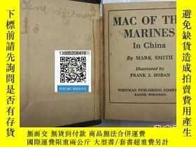 二手書博民逛書店【罕見原版 】1938年版 《海軍陸戰隊在中國》 MAC OF
