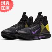 【現貨】NIKE LeBron Witness 4 EP 男鞋 籃球 XDR 湖人 耐磨 黑 黃 紫【運動世界】CD0188-004