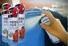 韓國美納克衣物防水噴霧 200ML...