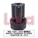 牧田 10.8V 1.5AH 量鋰電池 ...