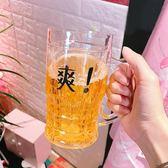 玩具整蠱假啤酒杯仿真飲料雙層杯子整人創意惡搞搞笑道具 草莓妞妞