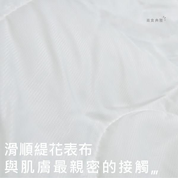 【安妮絲Annis】台灣製造100%澳洲純羊毛被、緹花布6X7尺雙人、國際羊毛局認證 保暖吸濕