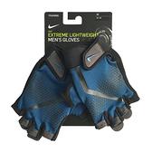 Nike Extreme Fitness [AC4229-486] 男 輕量 手套 訓練 健身 保護 透氣 深藍